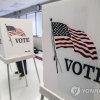 Midterm Elections Economy  (AP)