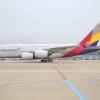 A380 도입 01