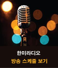 Ka-schedule-banner