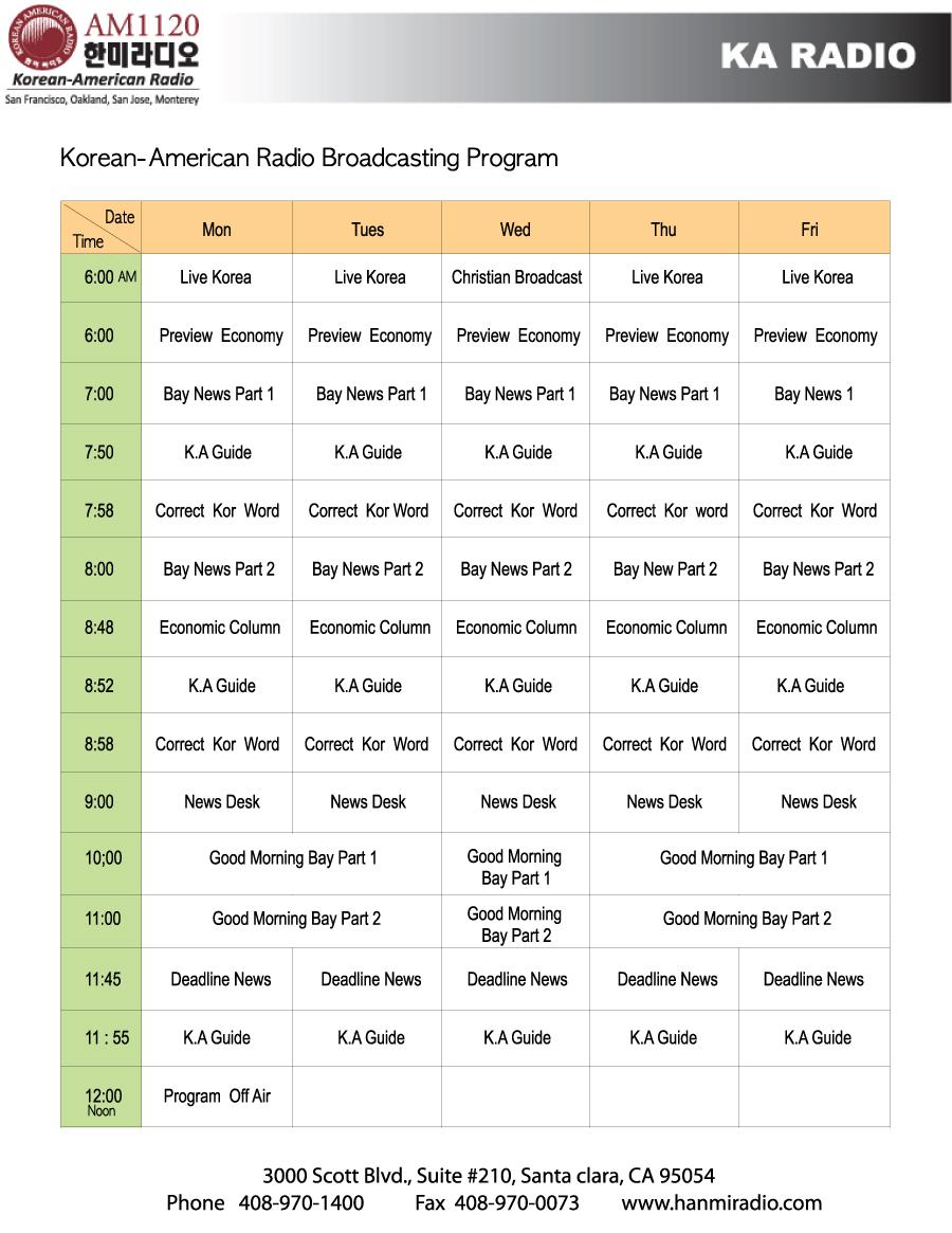 E-1 karadio media kit_EN_final