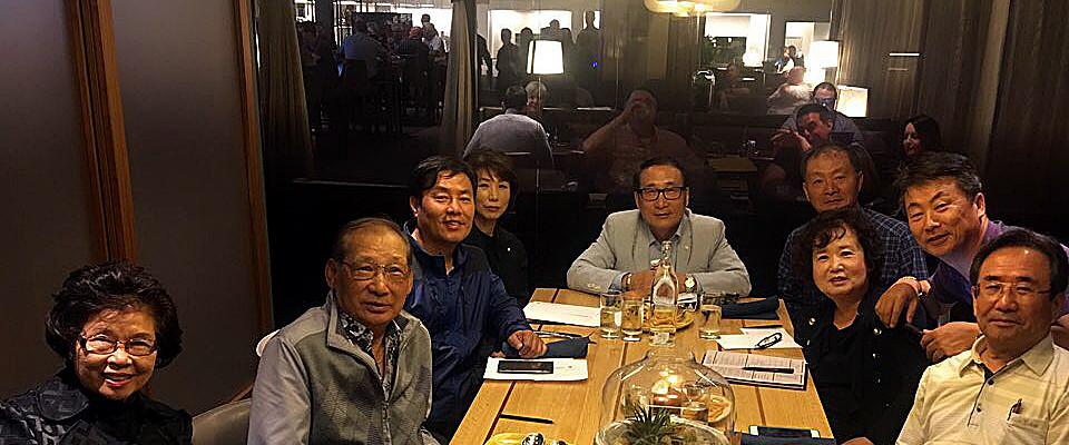 SF민주평통 임원회의 개최9-17-2017