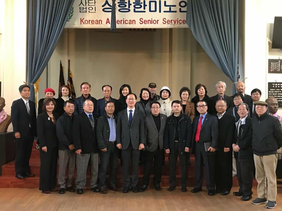 SF 총영사 한인회 방문3