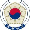 총영사관 01